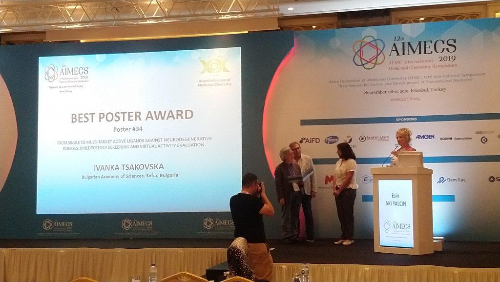 Доц. д-р Иванка Цаковска получава наградата за най-добър постер на AIMECS'2019 от Президента на Азиатската федерация по медицинска химия, 11.09.2019
